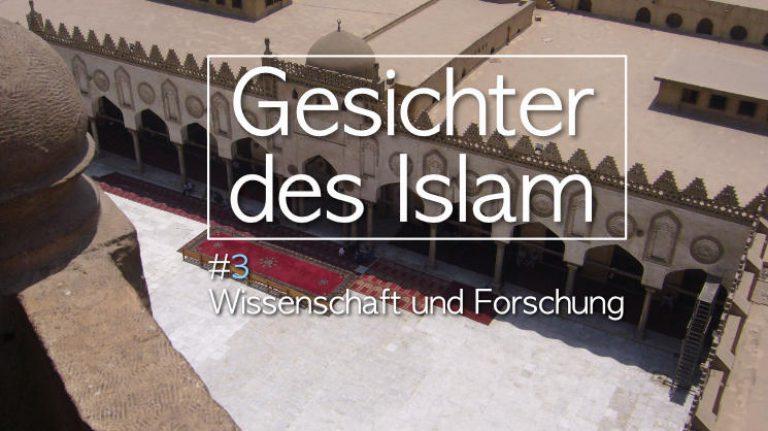 """Gesichter des Islam – Folge 3 """"Friede und Gewalt"""""""
