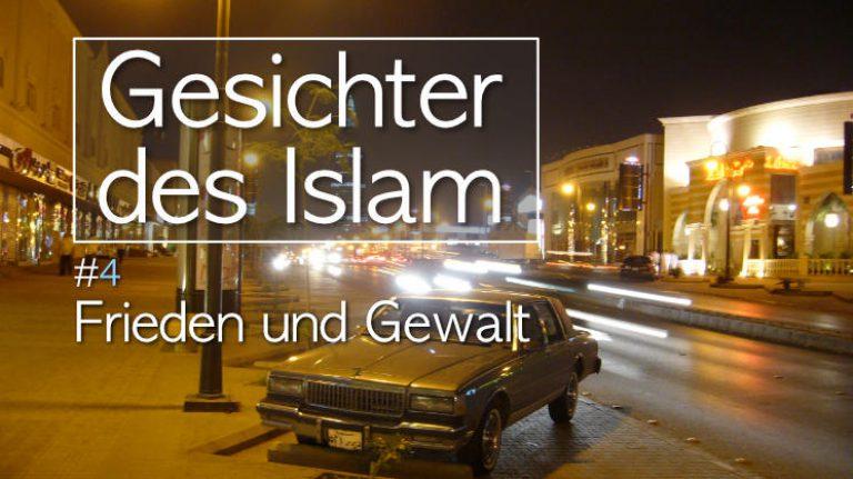 """Gesichter des Islam – Folge 4 """"Wissenschaft und Fortschritt"""""""